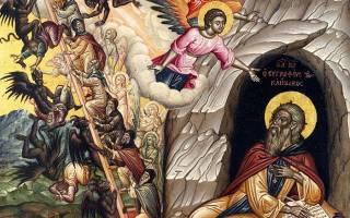 Ступени духовного спасения. О покаянии, страстях и лествице духовной