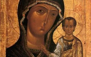 День Казанской иконы Божией Матери: история и приметы праздника. Осенняя Казанская: приметы и традиции