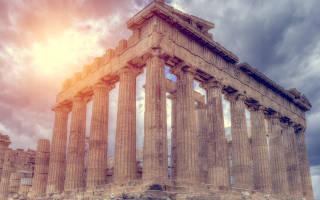 Где жили боги. Где жили греческие боги? Вначале был Хаос