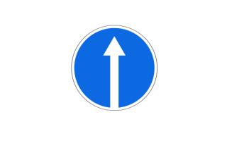 Знак 4.1 2 движение направо. Предписывающие знаки: движение прямо, движение направо, движение налево