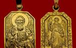 Именные иконы. В чем помогает святая