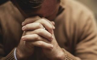 Приметы молитвы чтобы приняли на работу. Сильная молитва на успех в работе