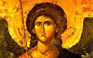 Кто ангел хранитель у михаила. Архангел Михаил — верховный защитник и ангел-хранитель Земли