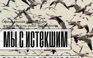 Ленин и сейчас живее всех живых. ЖЗЛ: Ленин — живее всех живых? «вождь мировой революции»