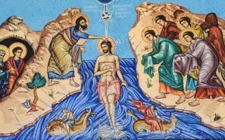 Как очистить себя святой водой. Лечение святой водой