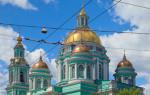 25 февраля церковный. Православные церковные праздники февраля
