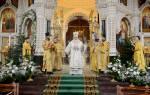 Из чего состоит вечерняя служба перед рождеством. Сколько длится рождественская литургия в храме? Богослужение на Рождество Христово, во сколько начинается: рождественское богослужение, когда и как проходит