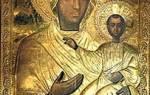 День какой иконы празднуется 28 июля. Дни празднования икон божьей матери