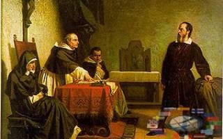 Ватикан признал что земля вращается вокруг солнца. Конфликт католической церкви с галилео галилеем