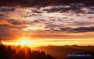 Сон восход солнца. К чему снится восход солнца? Солнце: яркое, красное, слепящее