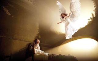 К чему снится ангел? Ангел толкование сонника.