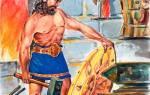 Мифы древней греции в искусстве. Гефест — греческий бог огня, кузнецов