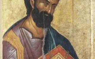 Евангелие от марка о чем говорится. От Матфея, Марка, Луки или Иоанна Святое благовествование