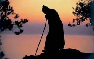 Смирение грех. Смирение