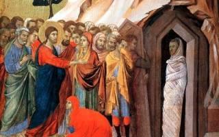 Лазарева суббота в году что нельзя. Богослужение в Лазареву субботу