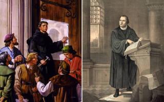 Лютер о евреях и их лжи читать. Почему Мартин Лютер был антисемитом? В Германии было иначе