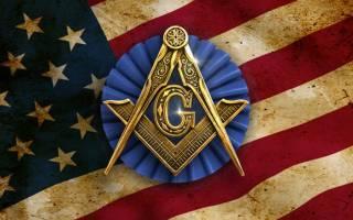 Тайны масонов. Тайны русских масонов