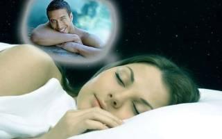 К чему снится парень, который очень нравится. К чему может присниться парень, который нравится девушке