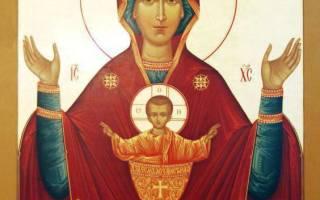 Сильная молитва от пьянства «Неупиваемая чаша. Икона «Неупиваемая Чаша»: фото, молитва иконе «Неупиваемая Чаша»