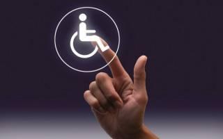 Добровольная инвалидность. Зачем люди хотят ампутировать здоровые конечности