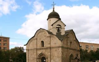 14 февраля какой христианский праздник. Церковный Православный праздник февраля
