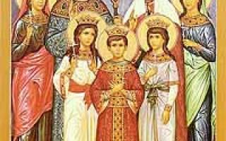 Икона страстотерпцев в чем помогает. Иконы святых царственных страстотерпцев