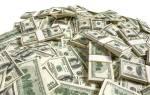 Сон про деньги бумажные в пачках. К чему снятся деньги бумажные? Сонник деньги