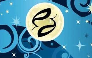 27 августа какой лунный день. Убывающая Луна в Рыбах