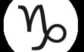 Кто родился 24 декабря. Зодиакальный гороскоп