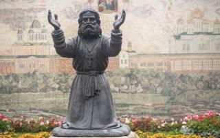 Житие и наставления серафима саровского. Исцеление слепой девочки