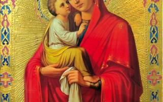 Сильная молитва на выздоровление болящего. Мудрость жизни: цитаты стихи молитвы. Каким святым молиться за благополучие своих детей.