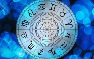 Точный гороскоп на август.