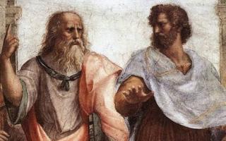 Религии древней греции. Зарождение философии в древней греции