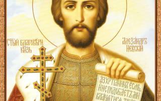 Святой князь александр невский в чем помогает. Благоверный князь александр невский в памятниках иконографии