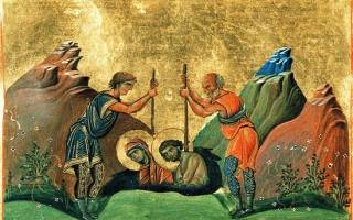 Покровитель дня святые мученики хрисанф и дария молитва. Похвальное слово святым четыредесяти мученикам