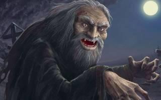 Кровопийцы вурдалаки. Вурдалаки — это вампиры или оборотни? Какие враги у упырей