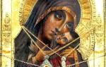 Касперская в чем помогает икона. Молитва касперовской иконе божией матери