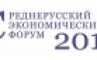 Открытие курской коренной ярмарки. В курской области вновь пройдет xvii межрегиональная курская коренская ярмарка (программа)