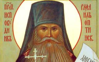 Иеромонах Рафаил (Шейченко). Преподобноисповедник Рафаил (Шейченко)