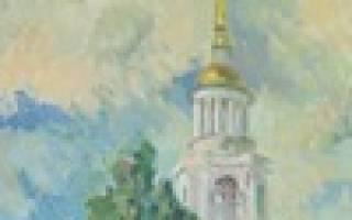 Тверская епархия. Торжок