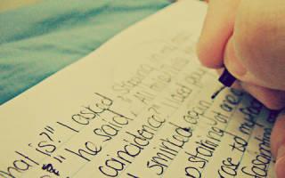 Писать: к чему снится сон. «Писать к чему снится во сне? Если видишь во сне Писать, что значит