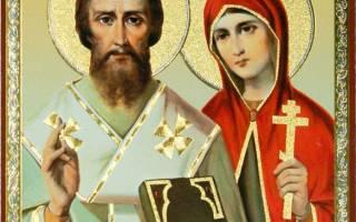 Молитвы от порчи икона иустины и киприана. Как Киприан стал Святым