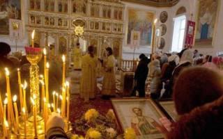 21 сентября праздник пресвятой богородицы приметы. Рождество Пресвятой Богородицы: приметы и традиции на Осенины