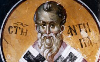 24 апреля церковный. Православные Святые угодники