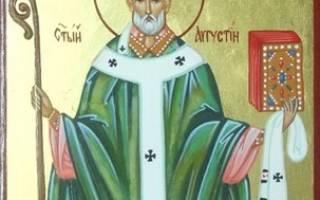 Августин блаженный «исповедь» (отрывки). Блаженный августин