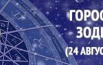 Основные задачи месяца знака Дева. Мобильный гороскоп — Дева