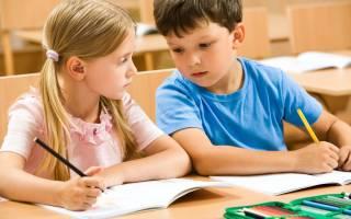 «Православие, образование и воспитание. Образование