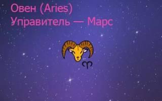 Денежный гороскоп овна на октябрь. Гороскоп на октябрь для женщины знака овен