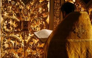 Молитва по соглашению как молиться. Православная молитва по соглашению