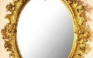 Где повесить зеркало фен шуй. Фэншуй ванной комнаты